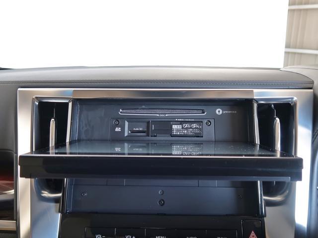 G SDフルセグナビ バックモニター 後席モニター ETC LEDヘッドランプ フォグランプ パワーシート クルーズコントロール パワーバックドア ステアリングスイッチ クリアランスソナー ワンオーナー(42枚目)