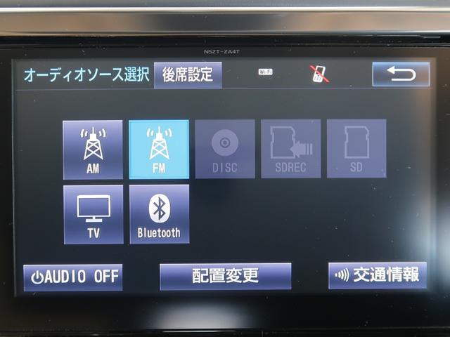 G SDフルセグナビ バックモニター 後席モニター ETC LEDヘッドランプ フォグランプ パワーシート クルーズコントロール パワーバックドア ステアリングスイッチ クリアランスソナー ワンオーナー(43枚目)