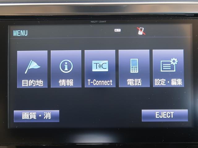 G SDフルセグナビ バックモニター 後席モニター ETC LEDヘッドランプ フォグランプ パワーシート クルーズコントロール パワーバックドア ステアリングスイッチ クリアランスソナー ワンオーナー(45枚目)