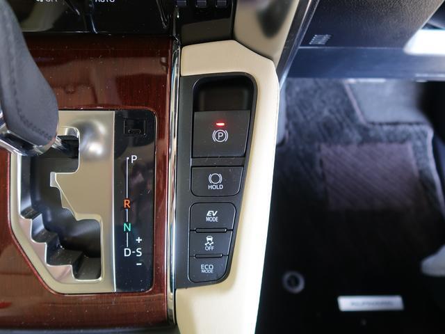 G SDフルセグナビ バックモニター 後席モニター ETC LEDヘッドランプ フォグランプ パワーシート クルーズコントロール パワーバックドア ステアリングスイッチ クリアランスソナー ワンオーナー(52枚目)