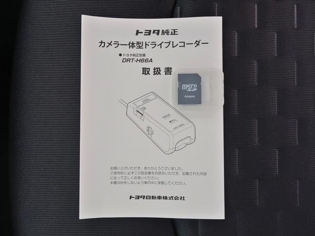 Sナビパッケージ ナビバックカメラETC(32枚目)