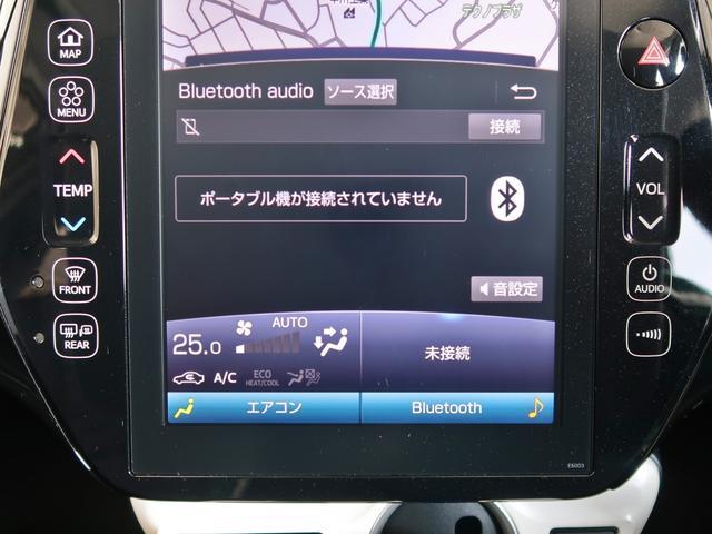 Sナビパッケージ ナビバックカメラETC(38枚目)