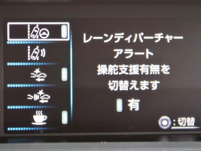 Sナビパッケージ ナビバックカメラETC(53枚目)