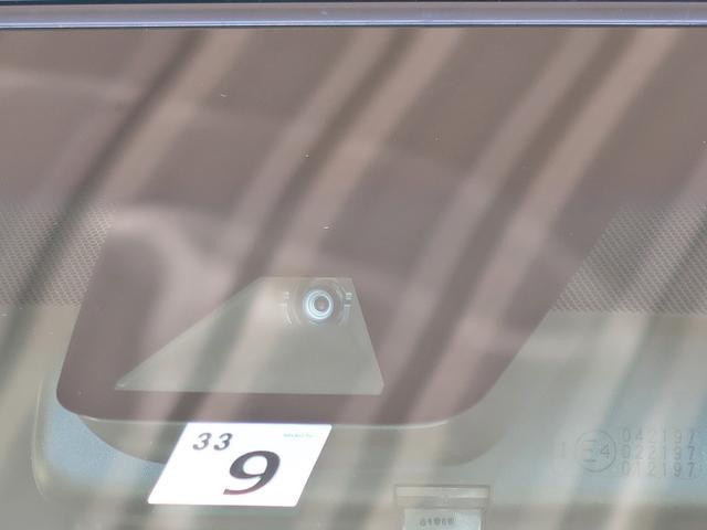 エレガンス GRスポーツ TCナビ(29枚目)