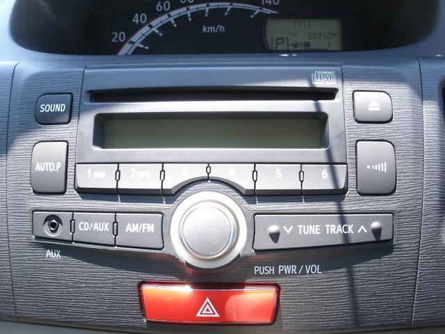 オーディオはスバル純正CDタイプ!高性能ナビゲーションや地デジTVなどにシステムアップをご検討の方はお得なナビプランもご用意しておりますのでお気軽にご相談下さいね!!ETCの取付も承りますよ!!