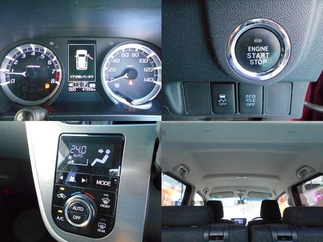 カスタムR LEDヘッドライト フルセグ ブルートゥースナビ Bカメラ ETC プッシュスタート 禁煙車 1年保証付(17枚目)