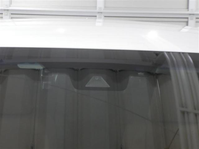 NX300 ナビ&TV メモリーナビ フルセグ バックカメラ ドラレコ DVD再生 ミュージックプレイヤー接続可 衝突被害軽減システム ETC 電動シート スマートキー LEDヘッドランプ アイドリングストップ(2枚目)