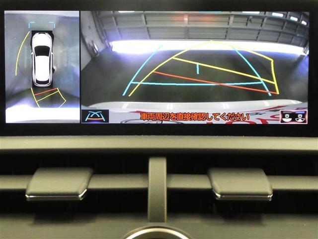 NX300 ナビ&TV メモリーナビ フルセグ バックカメラ ドラレコ DVD再生 ミュージックプレイヤー接続可 衝突被害軽減システム ETC 電動シート スマートキー LEDヘッドランプ アイドリングストップ(13枚目)