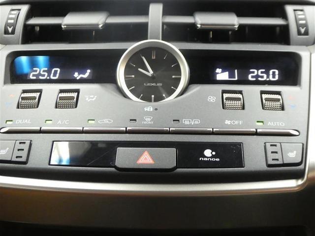 NX300 ナビ&TV メモリーナビ フルセグ バックカメラ ドラレコ DVD再生 ミュージックプレイヤー接続可 衝突被害軽減システム ETC 電動シート スマートキー LEDヘッドランプ アイドリングストップ(14枚目)