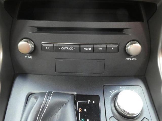 NX300 ナビ&TV メモリーナビ フルセグ バックカメラ ドラレコ DVD再生 ミュージックプレイヤー接続可 衝突被害軽減システム ETC 電動シート スマートキー LEDヘッドランプ アイドリングストップ(15枚目)