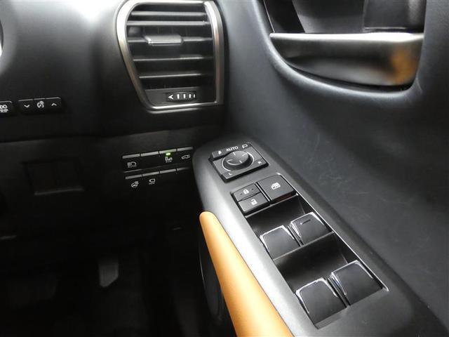 NX300 ナビ&TV メモリーナビ フルセグ バックカメラ ドラレコ DVD再生 ミュージックプレイヤー接続可 衝突被害軽減システム ETC 電動シート スマートキー LEDヘッドランプ アイドリングストップ(16枚目)