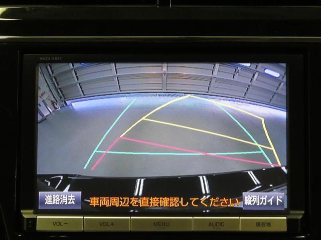 G's ハイブリッド ナビ&TV フルセグ バックカメラ DVD再生 ETC スマートキー LEDヘッドランプ アイドリングストップ キーレス アルミホイール CD(14枚目)