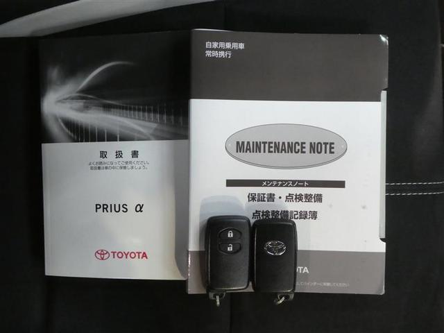 G's ハイブリッド ナビ&TV フルセグ バックカメラ DVD再生 ETC スマートキー LEDヘッドランプ アイドリングストップ キーレス アルミホイール CD(18枚目)