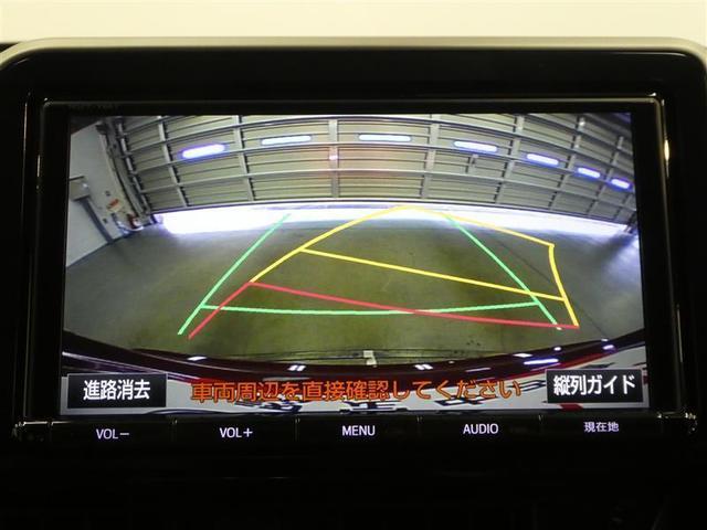 G LEDエディション ハイブリッド ナビ&TV フルセグ バックカメラ ドラレコ DVD再生 衝突被害軽減システム ETC スマートキー LEDヘッドランプ アイドリングストップ オートクルーズコントロール キーレス CD(14枚目)