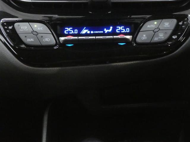 G LEDエディション ハイブリッド ナビ&TV フルセグ バックカメラ ドラレコ DVD再生 衝突被害軽減システム ETC スマートキー LEDヘッドランプ アイドリングストップ オートクルーズコントロール キーレス CD(15枚目)