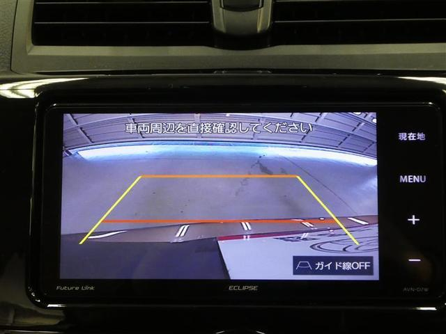 A15 Gプラスパッケージ ナビ&TV メモリーナビ フルセグ バックカメラ ドラレコ DVD再生 衝突被害軽減システム 電動シート スマートキー LEDヘッドランプ アイドリングストップ 寒冷地 キーレス CD(14枚目)