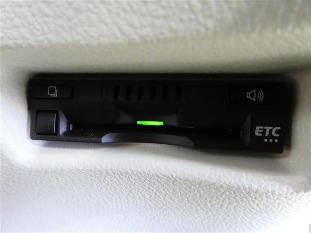G ナビ&TV 両側電動スライド フルセグ バックカメラ ドラレコ DVD再生 衝突被害軽減システム ETC 3列シート スマートキー LEDヘッドランプ ウオークスルー 乗車定員7人 キーレス CD(17枚目)