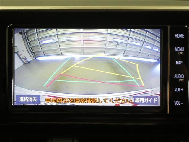 G モード ネロ ハイブリッド ナビ&TV メモリーナビ フルセグ バックカメラ DVD再生 衝突被害軽減システム ETC スマートキー LEDヘッドランプ フルエアロ アイドリングストップ オートクルーズコントロール(14枚目)