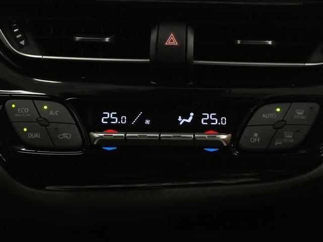G モード ネロ ハイブリッド ナビ&TV メモリーナビ フルセグ バックカメラ DVD再生 衝突被害軽減システム ETC スマートキー LEDヘッドランプ フルエアロ アイドリングストップ オートクルーズコントロール(15枚目)