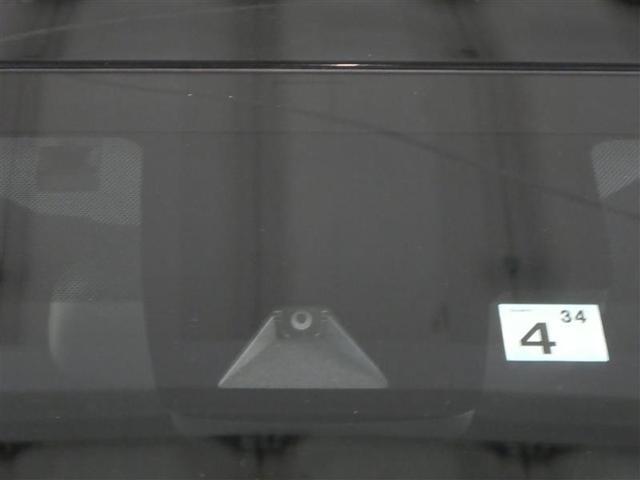 S サンルーフ ハイブリッド ナビ&TV フルセグ バックカメラ DVD再生 衝突被害軽減システム ETC スマートキー LEDヘッドランプ アイドリングストップ オートクルーズコントロール 寒冷地 CD(3枚目)