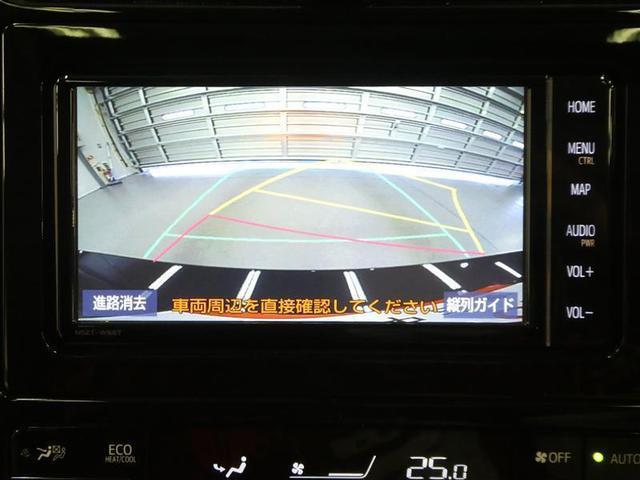 S サンルーフ ハイブリッド ナビ&TV フルセグ バックカメラ DVD再生 衝突被害軽減システム ETC スマートキー LEDヘッドランプ アイドリングストップ オートクルーズコントロール 寒冷地 CD(14枚目)