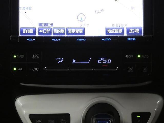 S ハイブリッド ナビ&TV メモリーナビ フルセグ バックカメラ DVD再生 衝突被害軽減システム ETC スマートキー LEDヘッドランプ アイドリングストップ オートクルーズコントロール キーレス(15枚目)