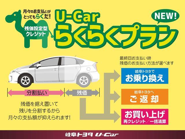 トヨタ アクア G メモリーナビ ワンセグ シートヒーター オートライト
