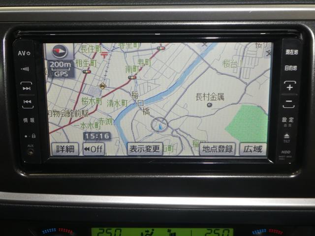 トヨタ オーリス 150X Sパッケージ HDDナビ HIDライト アルミ