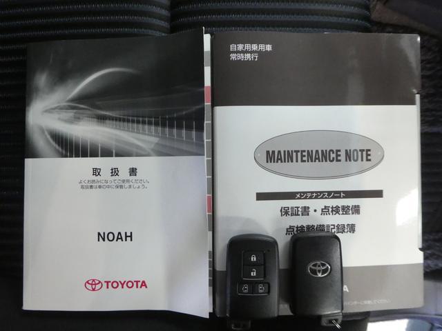 スマートキー付で、ドアオープン・エンジンスタートもスマートに。車両説明書・メンテナンスノート付き
