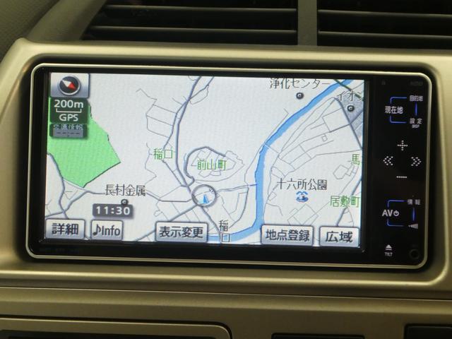 G Sパッケージ HDDナビ ワンセグTV バックモニター(3枚目)