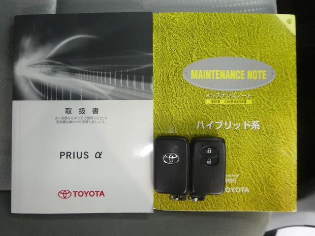 「トヨタ」「プリウスα」「ミニバン・ワンボックス」「岐阜県」の中古車34