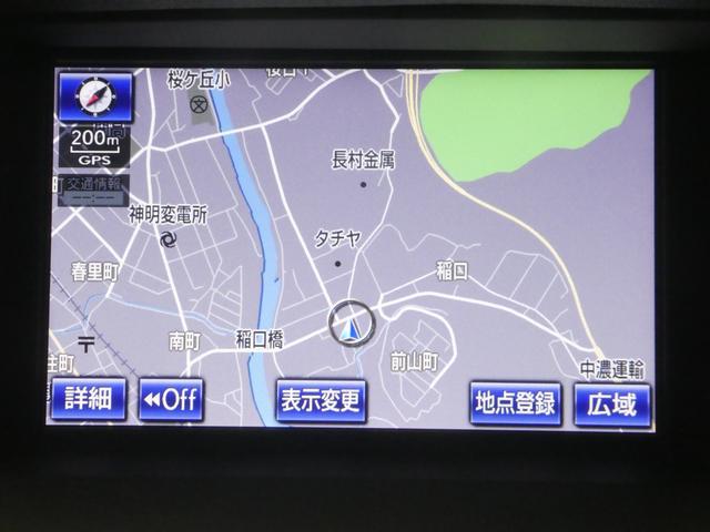 「レクサス」「RX」「SUV・クロカン」「岐阜県」の中古車3