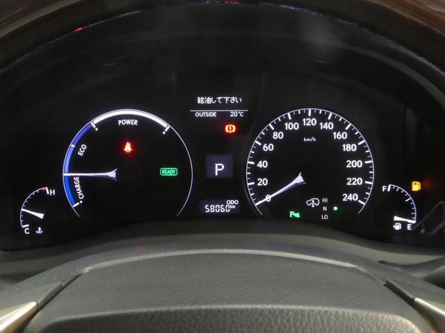 「レクサス」「RX」「SUV・クロカン」「岐阜県」の中古車21