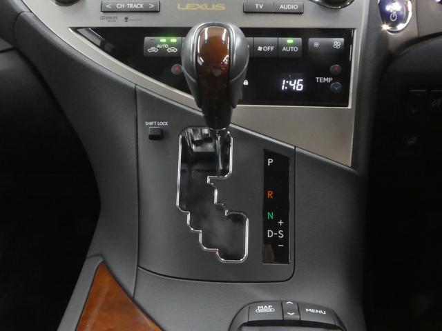 「レクサス」「RX」「SUV・クロカン」「岐阜県」の中古車24