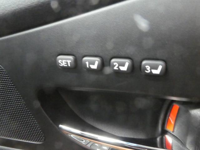 「レクサス」「RX」「SUV・クロカン」「岐阜県」の中古車33