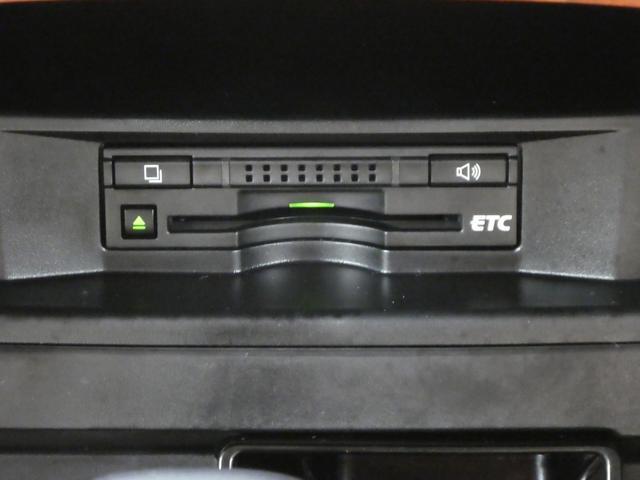 A15 Gプラスパッケージ(20枚目)