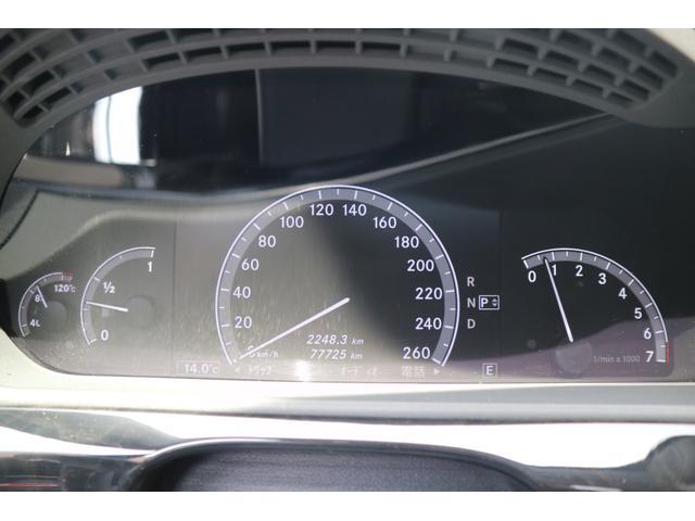 後期S550ロングAMGーED WALDエアロ&フェンダー(23枚目)