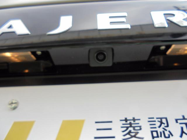 三菱 パジェロ ロング エクシード 登録済未使用車 社外ナビBカメラETC付