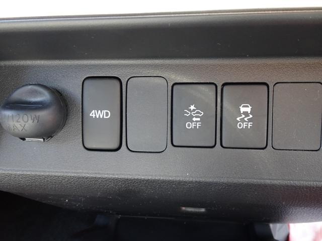 4WDスイッチ&衝突軽減ブレーキ、横滑り防止装置のSAIIIを装備!