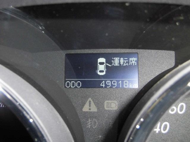 250G リラックスセレクション バックカメラ(14枚目)