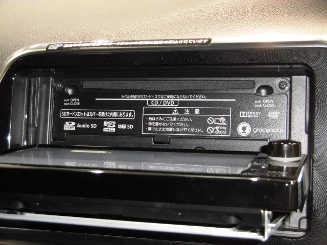 ハイブリッドG 両側電動スライド バックカメラ(7枚目)