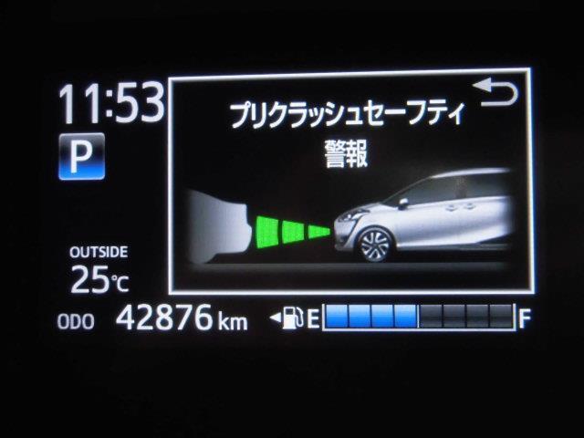 ハイブリッドG 両側電動スライド バックカメラ(16枚目)
