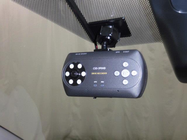 ファンベースG フルセグ メモリーナビ DVD再生 ミュージックプレイヤー接続可 バックカメラ 衝突被害軽減システム ETC ドラレコ 両側電動スライド LEDヘッドランプ 記録簿 アイドリングストップ(13枚目)