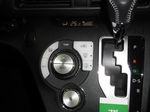 ファンベースG フルセグ メモリーナビ DVD再生 ミュージックプレイヤー接続可 バックカメラ 衝突被害軽減システム ETC ドラレコ 両側電動スライド LEDヘッドランプ 記録簿 アイドリングストップ(20枚目)