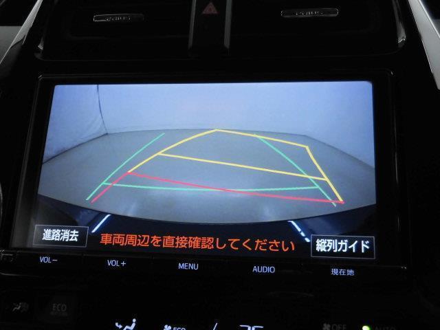 S フルセグ メモリーナビ バックカメラ 衝突被害軽減システム ETC LEDヘッドランプ(11枚目)