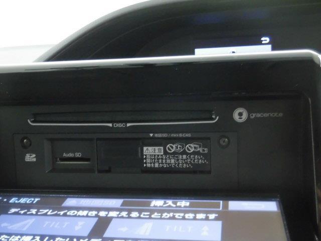 ハイブリッドGi フルセグ メモリーナビ DVD再生 ミュージックプレイヤー接続可 バックカメラ ETC ドラレコ 両側電動スライド LEDヘッドランプ 乗車定員7人 3列シート アイドリングストップ(13枚目)