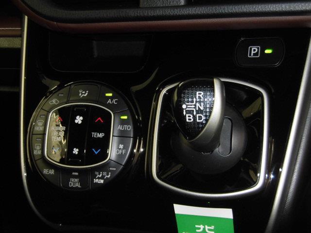 ハイブリッドGi フルセグ メモリーナビ DVD再生 ミュージックプレイヤー接続可 バックカメラ ETC ドラレコ 両側電動スライド LEDヘッドランプ 乗車定員7人 3列シート アイドリングストップ(14枚目)