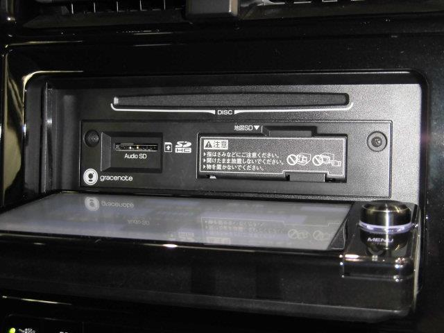 Sセーフティプラス フルセグ メモリーナビ DVD再生 ミュージックプレイヤー接続可 バックカメラ 衝突被害軽減システム ETC ドラレコ LEDヘッドランプ アイドリングストップ(11枚目)
