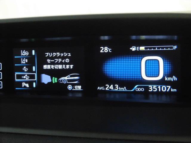 Sセーフティプラス フルセグ メモリーナビ DVD再生 ミュージックプレイヤー接続可 バックカメラ 衝突被害軽減システム ETC ドラレコ LEDヘッドランプ アイドリングストップ(20枚目)