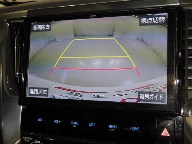 SR Cパッケージ 革シート サンルーフ 4WD フルセグ メモリーナビ DVD再生 ミュージックプレイヤー接続可 後席モニター バックカメラ 衝突被害軽減システム ETC 両側電動スライド LEDヘッドランプ(10枚目)
